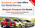 Easibook: Easibook Offer Car Rental Service With Lowest Reasonable Prices