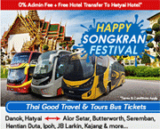 Easibook: Happy Songkran Festival: Thai Good Travel & Tours Bus Tickets