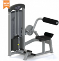 Gym And Fitness: 25% Off Liberty Fitness Atlantic Series Abdominal / Back Extension Dual Function
