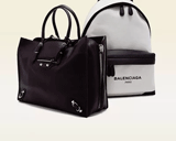 Reebonz: Balenciaga! From USD 341