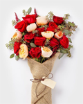 A Better Florist: $81 For The Juliet