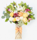 A Better Florist: $98 For The Keira