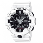 Buy Watches Online: 19% Off Casio G-Shock White Analogue/Digital Mens Watch