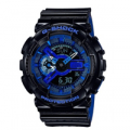 Buy Watches Online: 34% Off Casio G-Shock Analogue