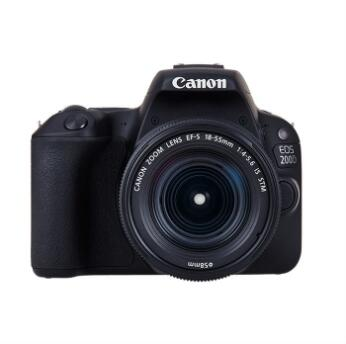 DWI: Canon EOS 200D Just Sale A$669